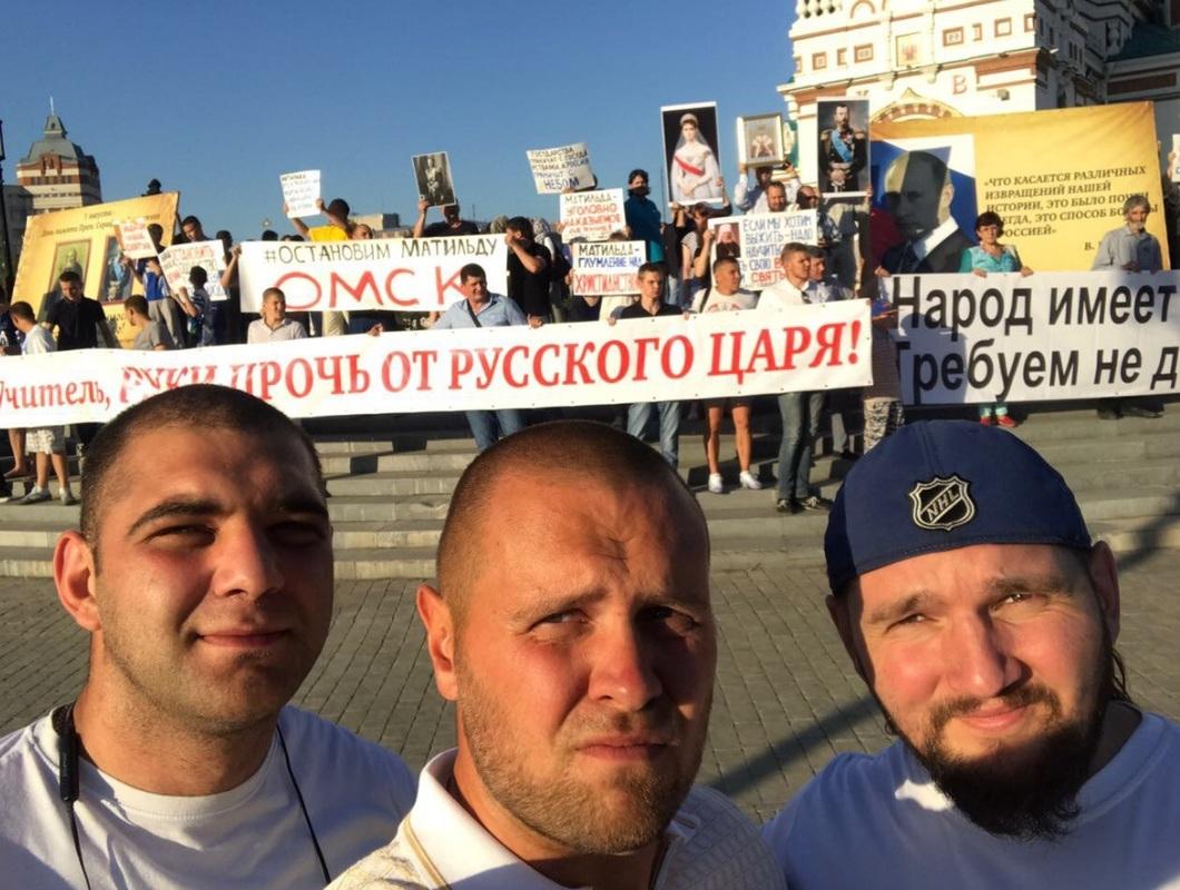 """Почему они не уймутся?** """"Мы требуем признать фильм «Матильда» экстремистским материалом.. Мы надеемся, что наш почин будет поддержан другими организациями, всеми, кто болеет за Российскую Империю""""."""