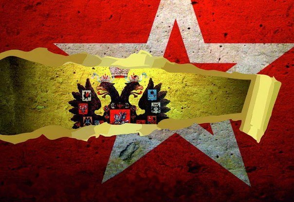 """""""С помощью КГБ коммунистическая номенклатура создала в РФ самую отвратительную, самую извращённую форму капитализма – чекистско-олигархический"""".. Кампании чекистов по «примирениям» могут носить только пропагандистский характер, направленный на укрепление оккуп.режима."""