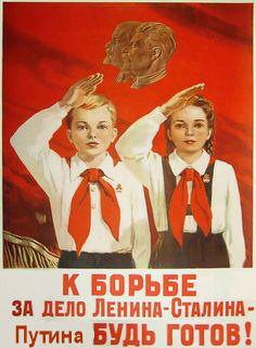"""Рассказ о том, как ссучивают """"совком"""" и """"победобесием"""" русскую молодежь.. """"Переступая школьный порог, ты будто попадаешь в царство (совецкого) безумия. Ты ощущаешь этот запах. Запах гнили со свалки истории. Он стоит в каждом кабинете""""."""