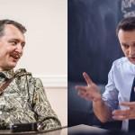 Дебаты Стрелков-Навальный.(Видео)..Комменты.