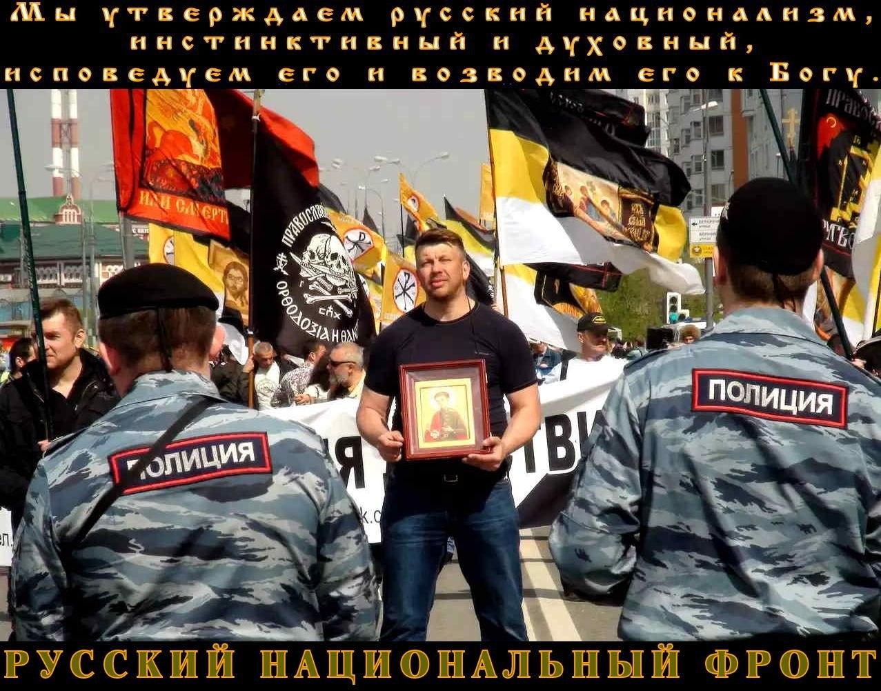 Народные лидеры вернут власть народу.. Если, только они русские националисты-ильинисты, а не совки, коммунисты и жидисты.