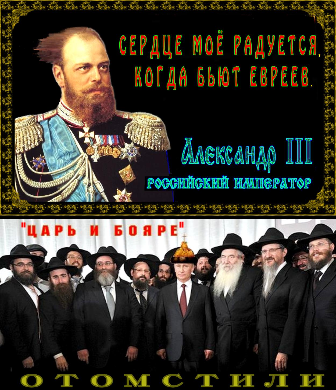 Ахтунг! «Все евреи в России и, в частности, те, кто считает, что нужно предпринимать какие-то действия против Путина, должны понимать, на какой большой риск они идут и какие потенциальные последствия это может иметь для них и для других евреев».(Видео)
