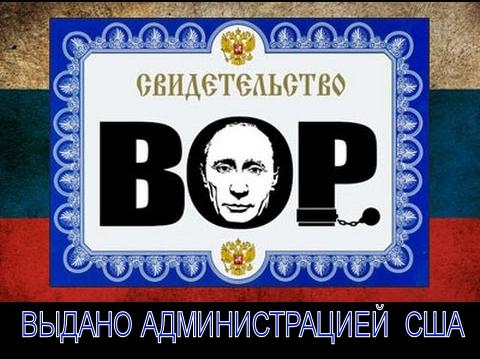Скромное состояние чекиста-жидиста Путина превышает годовой бюджет всей РФ на 30 млрд. долларов.. Денег нет, но вы держитесь, — они же, Вован и Димон, держатся.