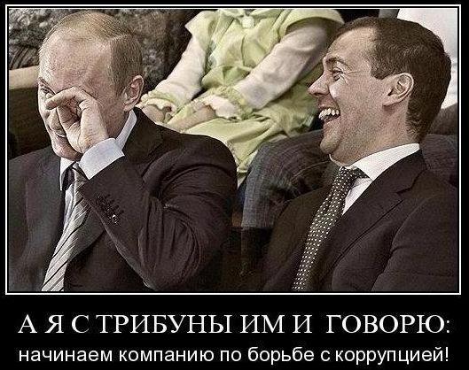 мвд рф полковника дмитрия захарченко фото