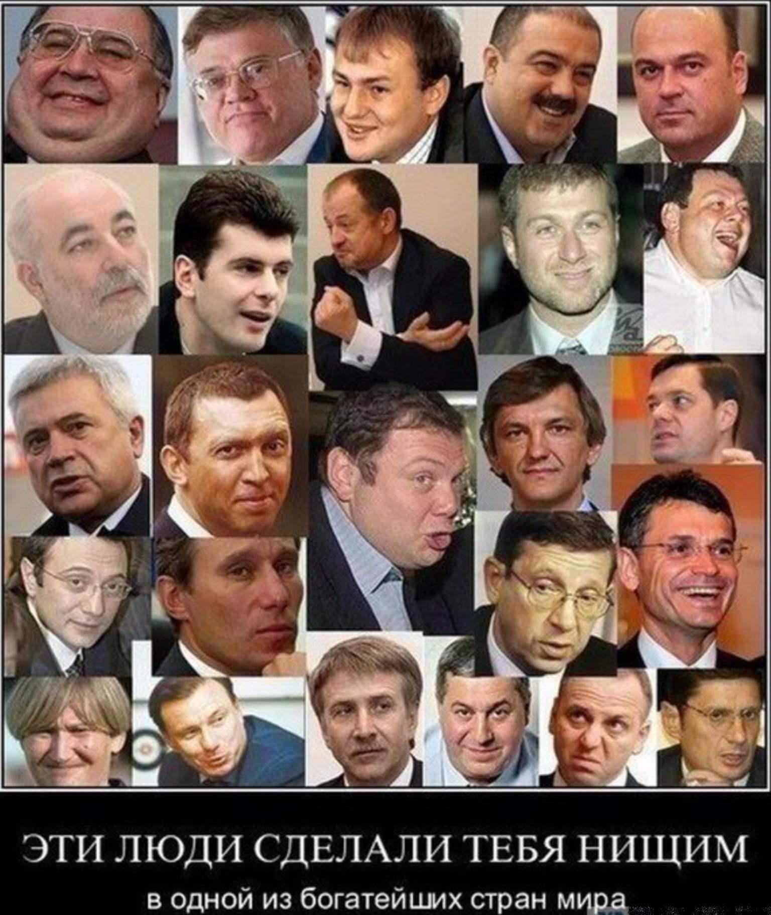 Сословие «офшорных патриотов» Ельцина и Путина вывезло на Запад средства в $5 трлн.. Теперь всё это богатство заберут себе пиндосы, им ведь надо сократить госдолг в $20 трлн.. А мы, русские, как были нищие,так и останемся, но зато опять с презом Путиным – гарантом стабильности.