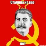 В первые дни войны Сталин оказался сильно растерян и подавлен (крепко собздел), и ждал своего ареста.