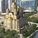 """Рунет о строительстве храма в Екб**""""Российское общество – это Православная Церковь.Православие – это та качественная определённость, которая делает нас нами (русскими).И потому храмоборчество – это не защита скверов, а путь к скверне"""" и вырождению**""""Не хотите русские церкви, будут вам синагоги и мечети, – они вам расскажут о мире и добре""""."""