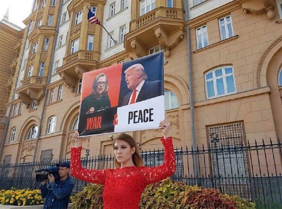 Злой Рекс порвёт кремлядей как Тузик грелку.. Наше дело швах.Против пиндоского лома у Путина нет приёма.. Трамп выбрал войну.
