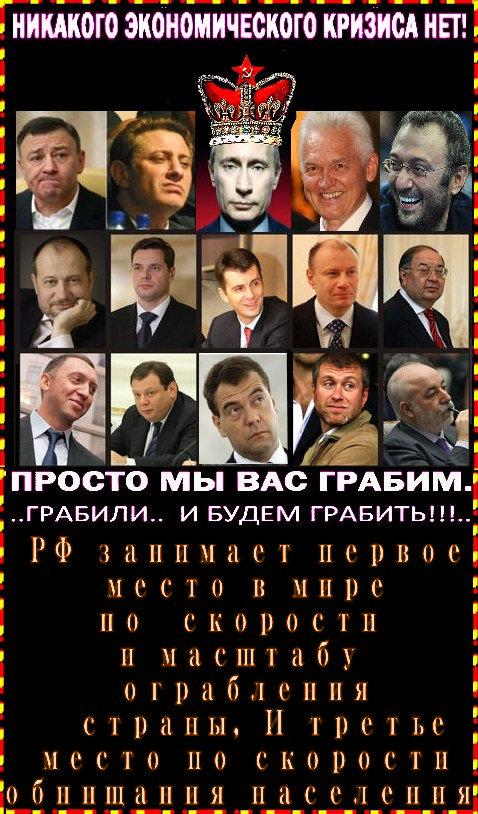 """""""Я раз в год провожу расчёт масштабов ограбления России… За пределами нашей страны сформировались активы российского происхождения, примерно 3 трлн долларов""""."""