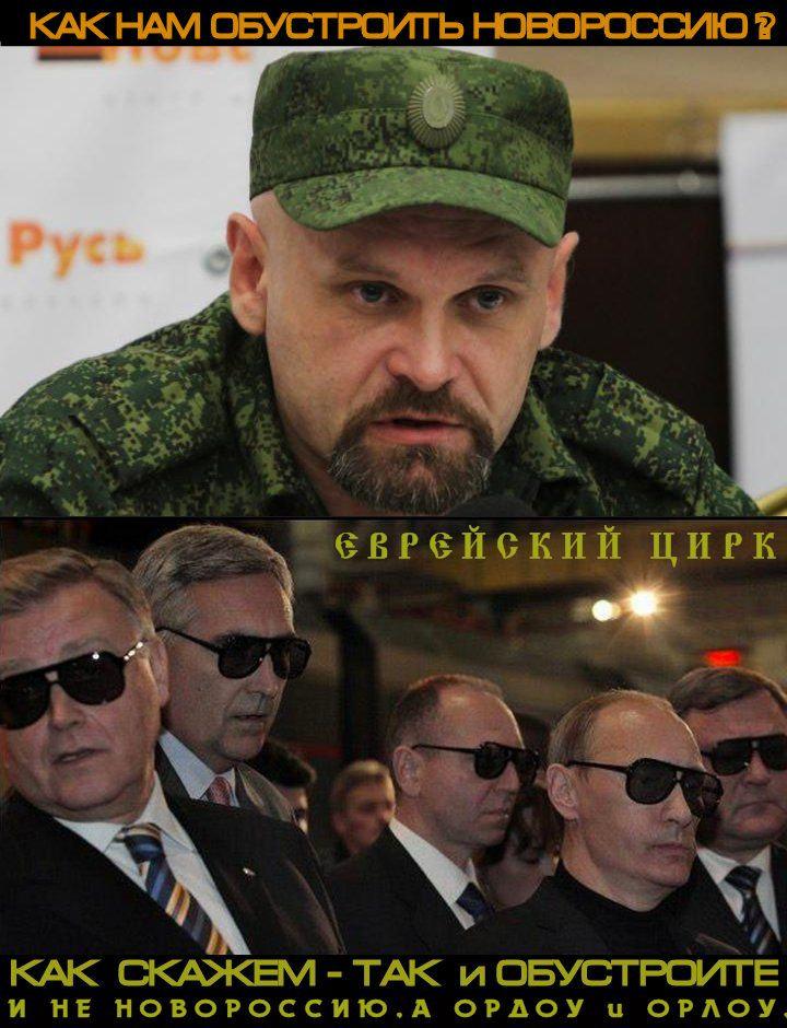 """""""Быть Ванькой-встанькой – это русский дар""""."""