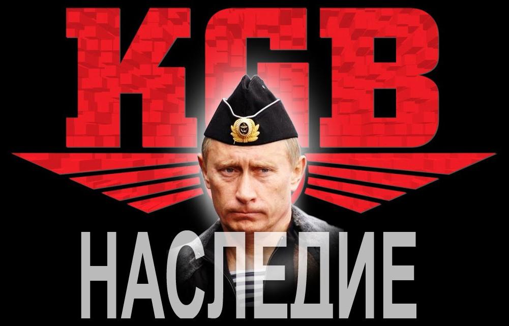 """""""Как вы там хотите против Путина?Со смешными плакатиками? Мирный протест? Не поддаваться на провокации?..Венгры на провокации поддались – и теперь в здании КГБ у них музей""""..""""Свою свободу мы еще не завоевали.Но обязательно завоюем. Музеи – будут""""."""
