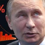Рейтинг Путина непоколебим**Как поколебать рейтинг Путина.(Видео)