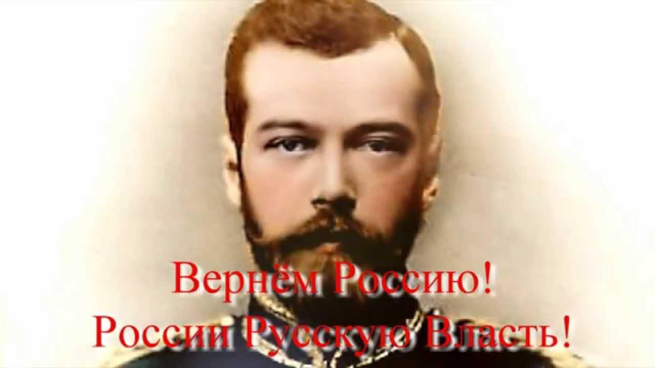 Лозунг «РОССИИ-РУССКУЮ ВЛАСТЬ» вреден и не актуален, так как русские из «Двуглавого Орла» безоговорочно поддерживают на выборах жида Путина.