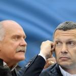У бесогона Никиты Михалкова появился опасный конкурент, бесогон Шапиро.