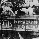 «Русские оккупанты! Нажрали морды на молдавской земле! Выйдет закон, мы вас уничтожим!».