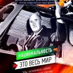 День в Русской истории: 25 мая 1889г. родился И.Сикорский – православный националист и убеждённый монархист – гордость нашей Русской нации.