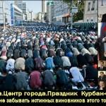 Ислам не должен противопоставляться Православию.. Ислам должен быть запрещён, как в Японии, а муслы должны быть отправлены на перевоспитание в концлагеря, как в Индии и Китае.(Видео)