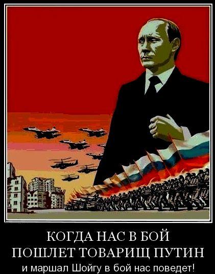 Невыученные уроки Чеченской войны.