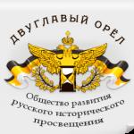 Как бы ответ сомневающейся Елене Семёновой: «МОНАРХИЯ В РОССИИ НЕИЗБЕЖНА».