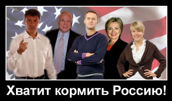 Сможем ли стряхнуть с себя бесов?Сможем ли избежать нового «лохотрона-91»?Пока русские не выдвинут СВОИХ вожаков, пока не предъявят свой набор лидеров – они обречены на вечные поражения.
