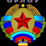 Жидожаба всё.. Центр Луганска заняли вооруженные люди.. Заявление И. А. Корнета** Мёртвый дух.. ЛНР корёжит.Вчера переворот, сегодня контрпереворот.