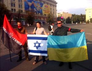 tri_flaga_na_Ukraine