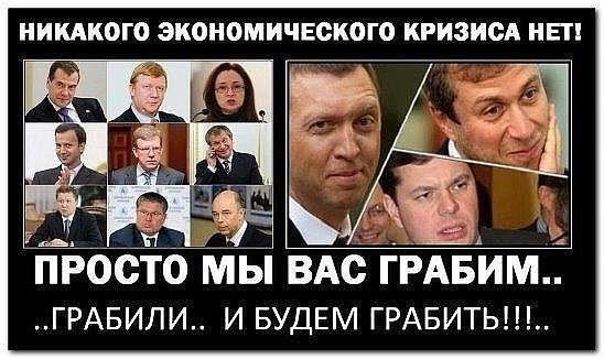 «Их можно ругать, говорить, что они непатриотичные, но факт остается фактом – бюджет потерял».. Путинские друзья олигархи очень патриотично забили на РФ, т.е грабить будут и дальше, но даже копеечные налоги платить не будут.