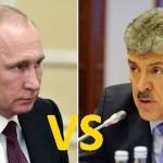 Леонид Петрович, да лучше бы Вы сравнили коммуниста-олигарха жидиста Грудинина с чекистом-олигархом жидистом Путиным и КОММУНИЗМ с ЖИДИЗМОМ.