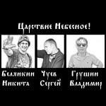 """""""Русские люди! Хватит стесняться того, что мы русские, государствообразующий народ.ЭТО НАША ЗЕМЛЯ!""""** Жители требуют выселить цыган.Но чтобы их выселить, надо сначала выселить жидов из Кремля, именно они целенаправленно заселяют страну чурбаньём, для уничтожения русских.(Видео)"""